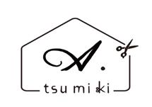 a_tsunami